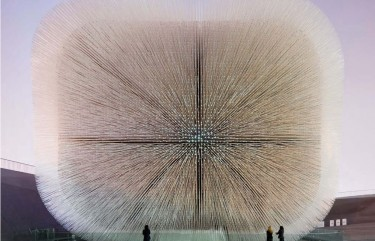 Thomas Heatherwick image 1